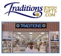 Traditions Jewish Gifts